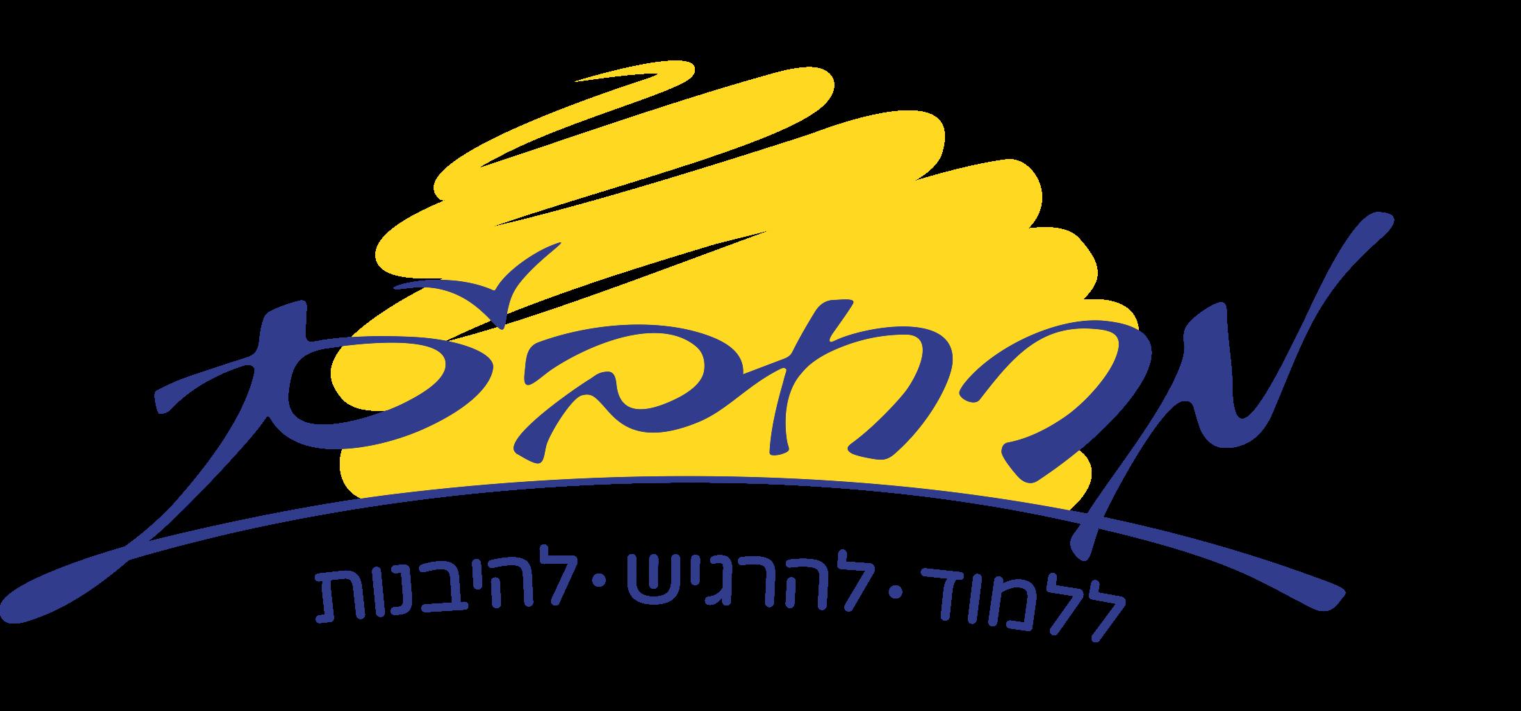 לוגו מרחבים (1)