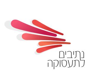 נתיבים לתעסוקה - לוגו