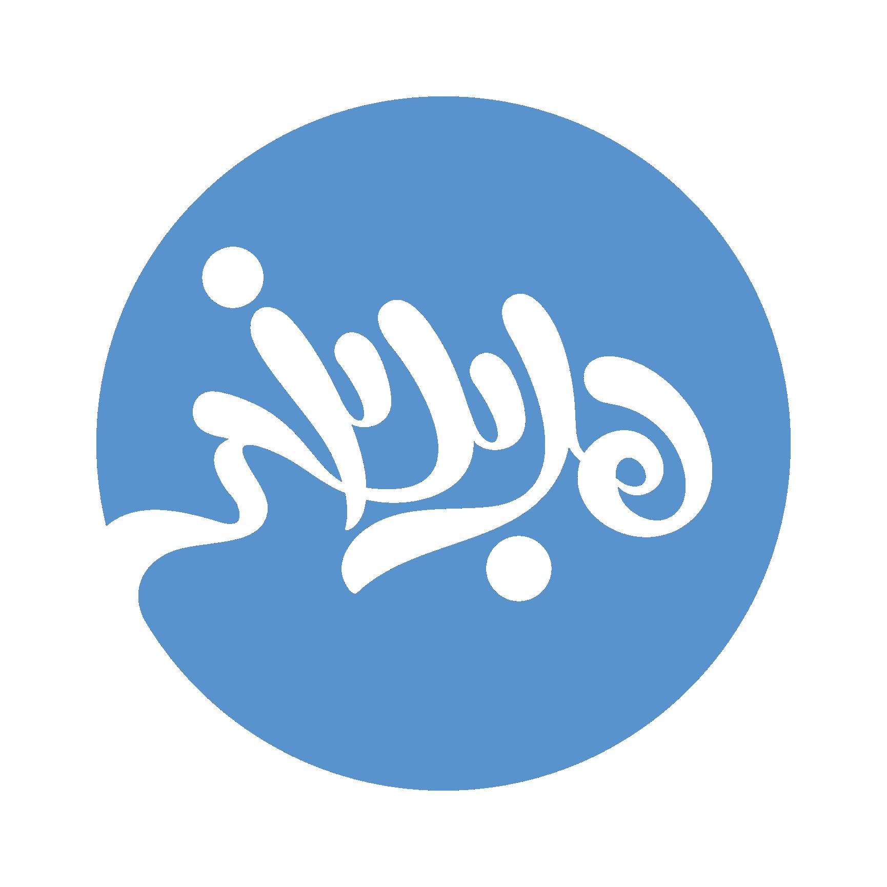 פניניות - לוגו