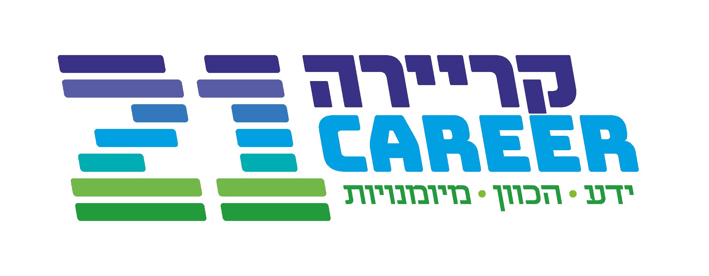 קריירה 21 - לוגו