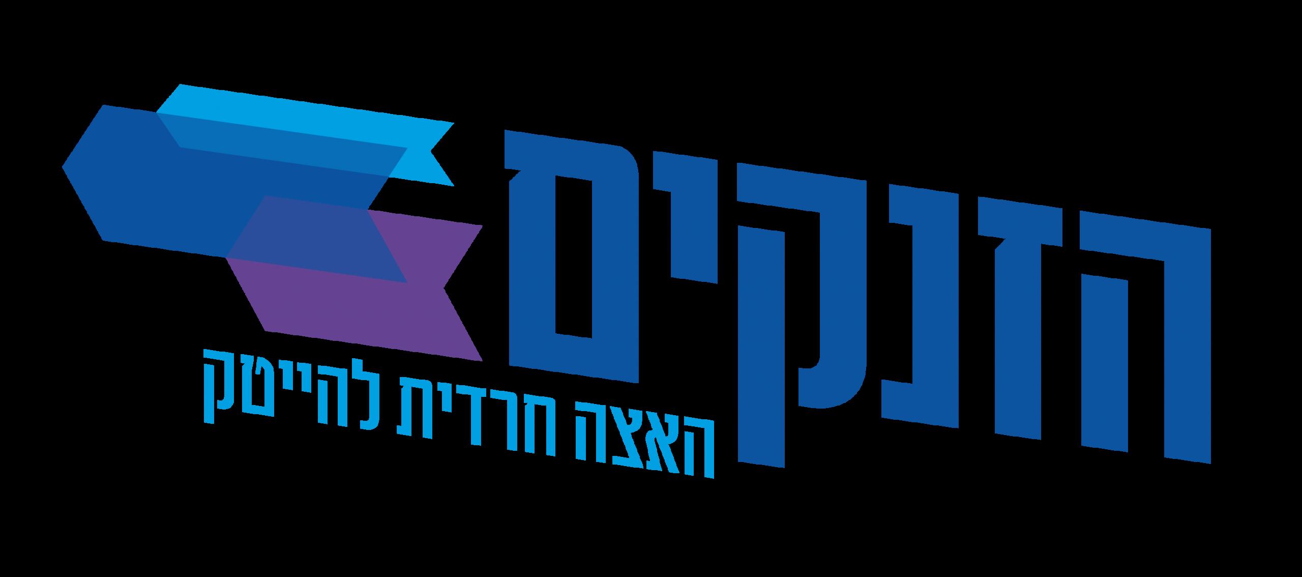 YT_FlogoA_HEZNEKIM_t00001