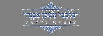 לוגו עומקא דליבא
